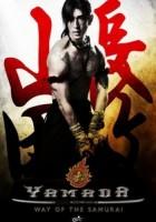 Võ Sĩ Đạo Thái - Yamada The Samurai of Ayothaya (2010)