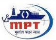 Naukri vacancy in Mormugao Port Trust