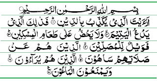 Teks Bacaan Surat Al Ma'un Arab Latin dan Terjemahannya