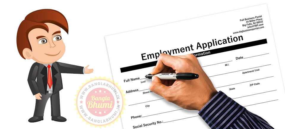 Apply Online, Modi Government Give 75 Thousand Government Jobs