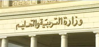 وزارة التعليم  تسابق الزمن لإنهاء استعدادات الثانوية العامة.. تجهيز أرقام الجلوس لـ600 ألف طالب