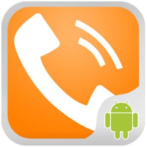 مسجل المكالمات تطبيق عربي لتسجيل مكالمات الاندرويد 2017