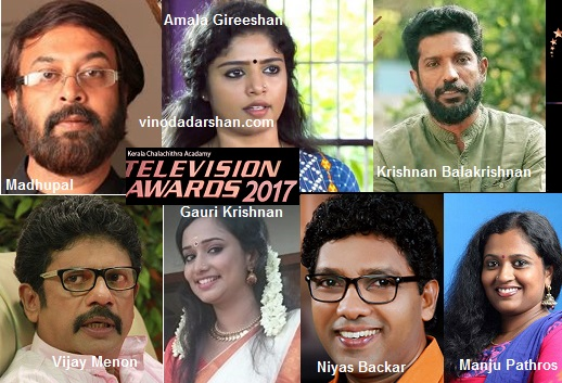 Kerala State Television awards winners best actor actress director
