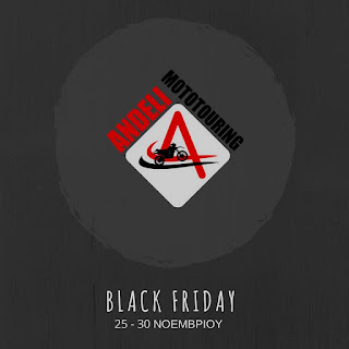 BLACK FRIDAY 2017 by ANDELI MOTOTOURING