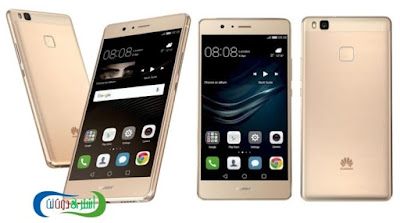 سعر ومواصفات هاتف هواوي بي 9 لايت Huawei P9 lite 2018