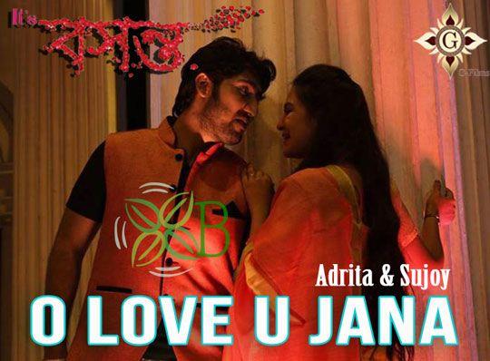 O Love U Jana - It's Basanto, Priyanka Sarkar