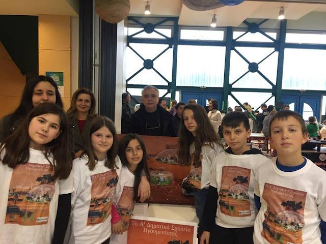 1η θέση για το Α' Δημοτικό Σχολείο Ηγουμενίτσας σε διαγωνισμό ρομποτικής (+ΦΩΤΟ)