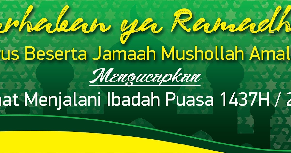 Ucapan Menyambut Ramadhan Koleksi Desain Spanduk Banner Ramadhan Free Download