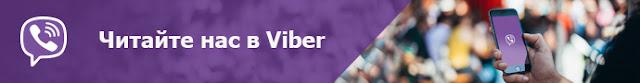 viber://public?id=shashlichok.pp.ua/