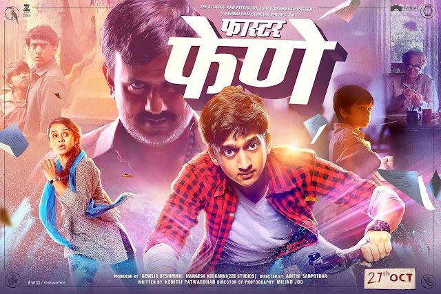 Faster Fene (2017) Marathi Movie