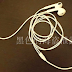 iPhone 7 Headphone leaked: Comes with Lightning Connector