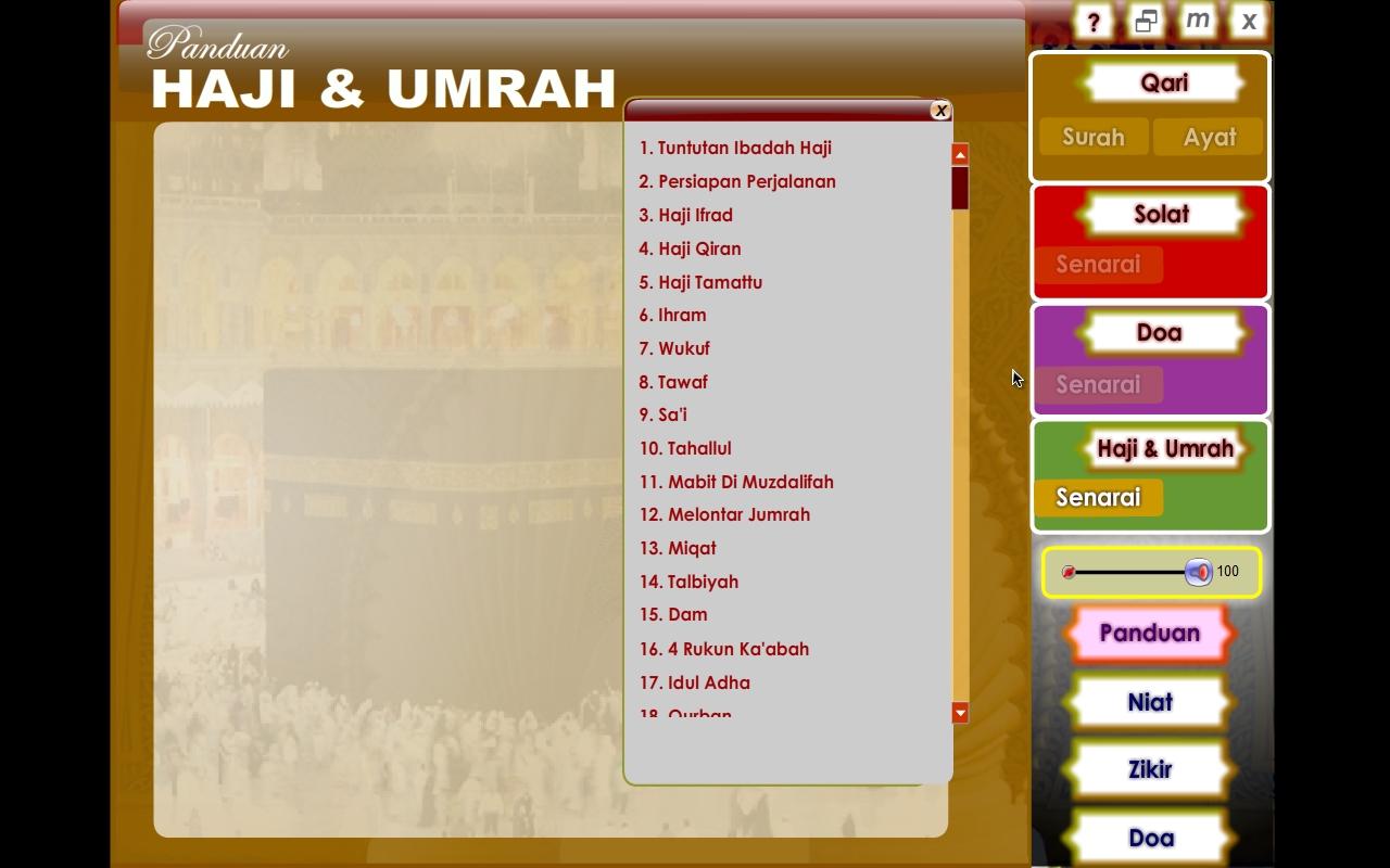 Software Al Quran Digitaler Kostenloser Download   externeces ml