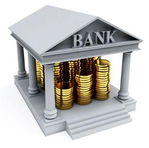Pengertian atau Definisi Bank Menurut Para Ahli