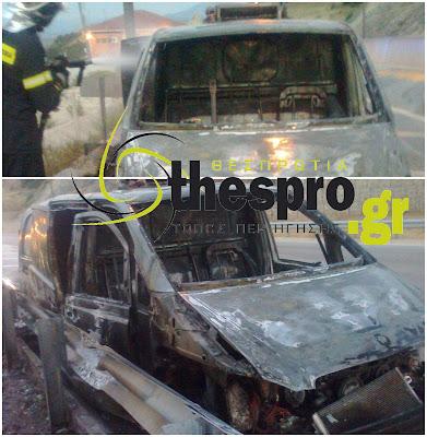 Θεσπρωτία: Στις φλόγες τυλίχθηκε οχημα στην Εγνατία (ΦΩΤΟ)
