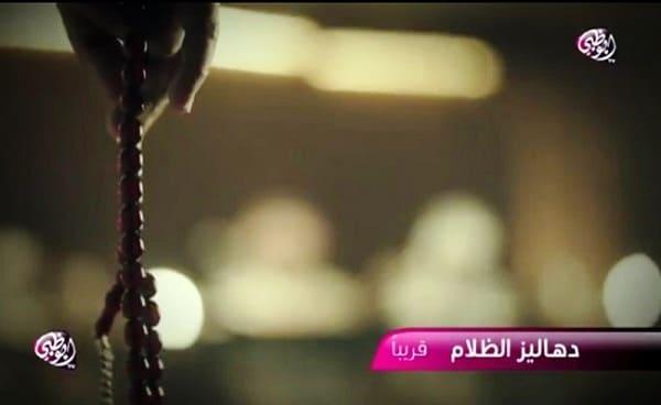 وثائقى دهاليز الظلام يكشف خبايا تنظيم الاخوان الارهابى