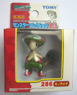 Breloom Pokemon figure Tomy Monster Collection AG series