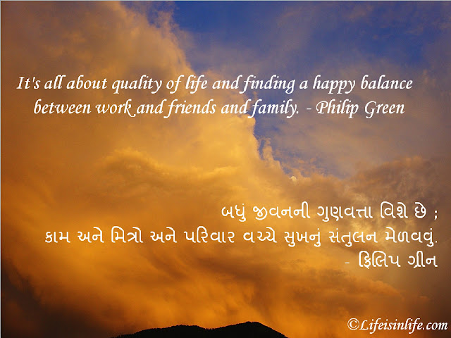 motivational quotes gujarati images-It's all about quality of life and finding a happy balance between work and friends and family. - Philip Green