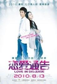 Thông Cáo Tình Yêu - Love In Disguise (2010)