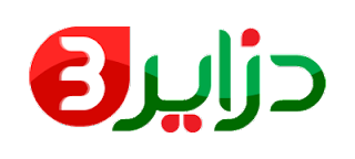 Dzair 3 Channel frequency on Nilesat