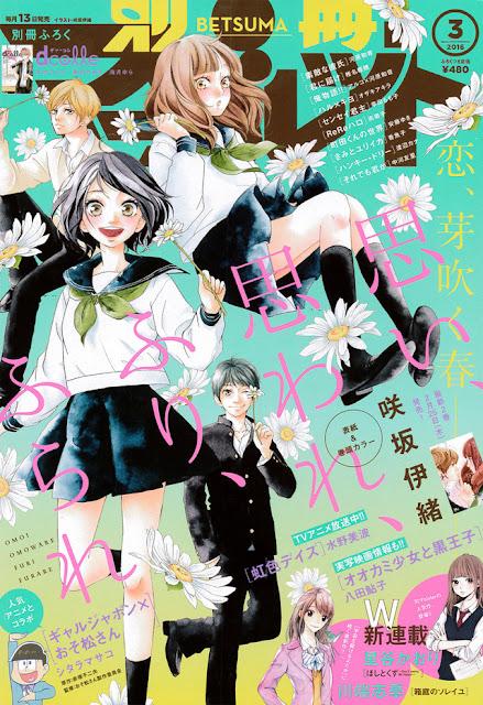 capa da revista Betsuma lançada dia 13 de fevereiro.