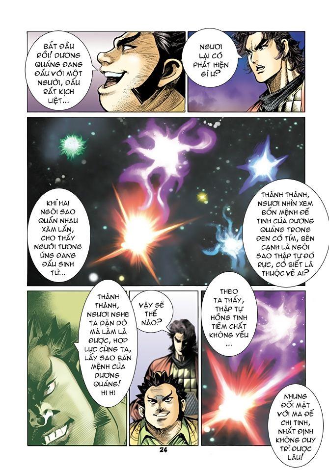 Đại Đường Uy Long chapter 63 trang 23