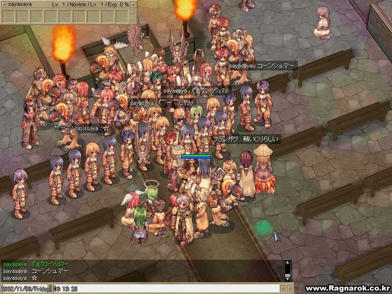 Ragnarok Online Slot Npc