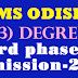 SAMS Odisha +3 (Degree) 3rd Phase Admission 2018 to start from 17 Aug