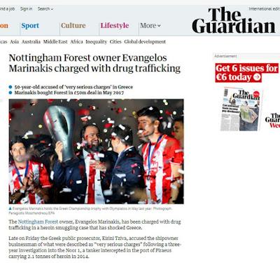 Τι γράφει ο βρετανικός Guardian για τον Μαρινάκη και τη Νότιγχαμ Φόρεστ