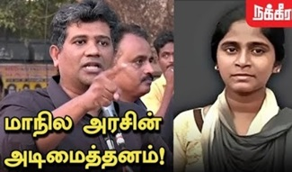 Dr Ezhilan Blast Speech about NEET | Library in Anitha's memory