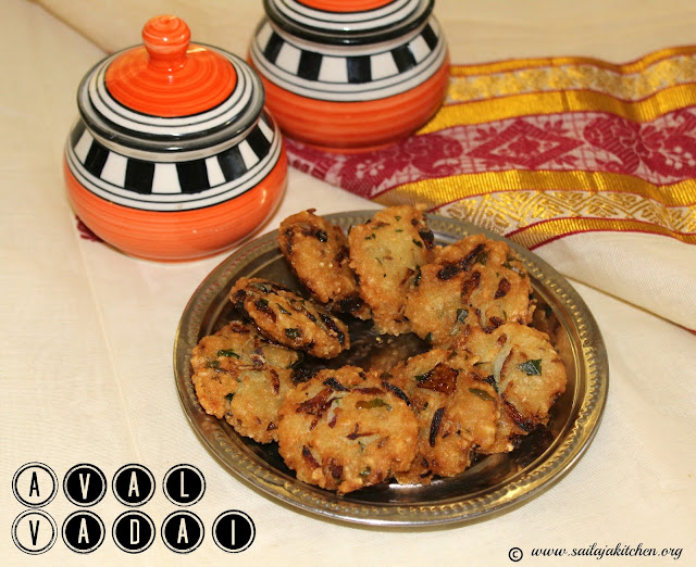 images of Poha Vada / Aval Vadai Recipe / Flattened Rice Vada Recipe - A Quick Evening Snack