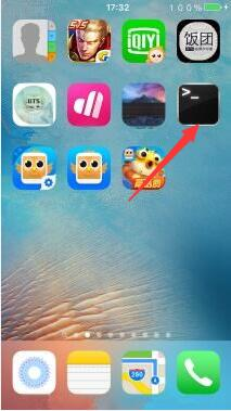 5_%25E5%2589%25AF%25E6%259C%25AC How to Change the Root Password After Jailbreak? iOs