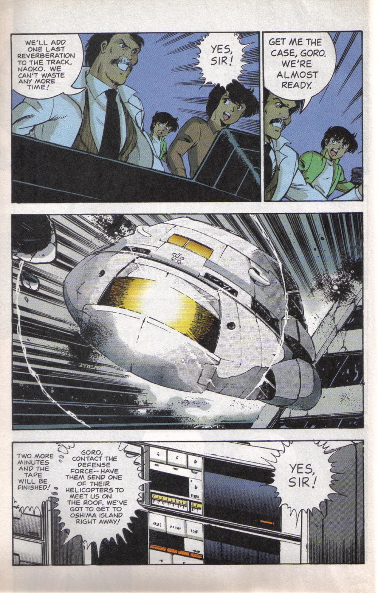 Read online Dark Horse Classics: Terror of Godzilla comic -  Issue #5 - 17