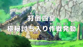 One Piece Episódio 911
