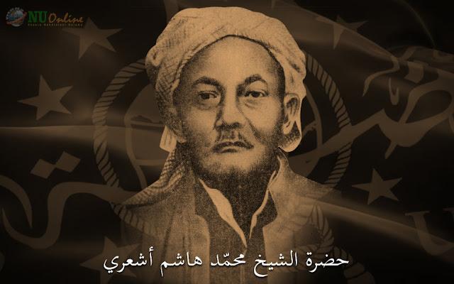 KH Hasyim Asy'ari, Sang Pemilik Sanad Kitab Shahih Bukhari dan Muslim