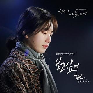 Hyolyn (효린) of Sistar – I Miss You