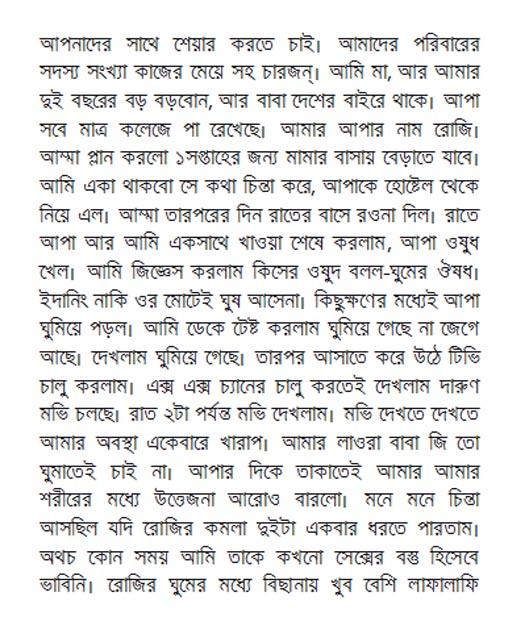Savita Vabi Bangla Comics Pdf