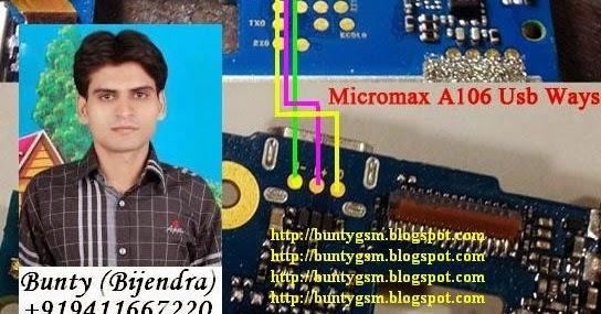 Micromax A106 USB Solution - IMET Mobile Repairing Institute