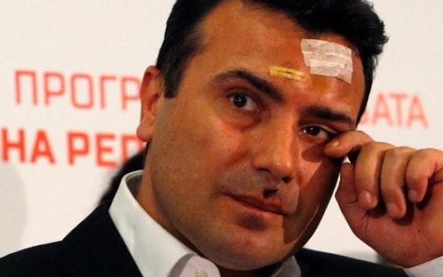Kotzias: Zaev agreed to change the name of Macedonia