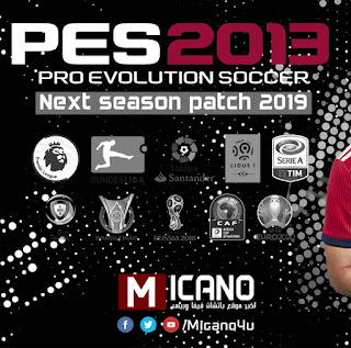PES 2013 Next Season Patch 2019 Latest File Options