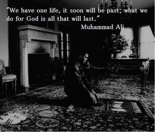 Islamic Wallpaper Hd Quotes Muhammad Ali Quotes Articles About Islam