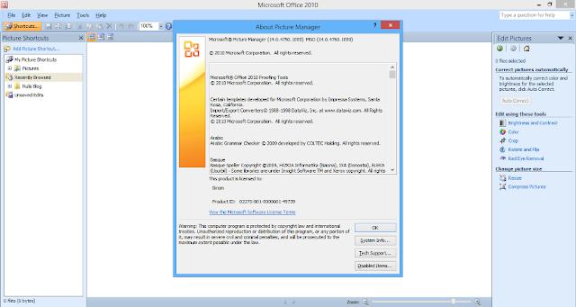Catatan Ikrom Tampilan Microsoft Picture Manager