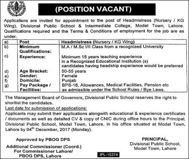 Divisional Public School Lahore Jobs 2017