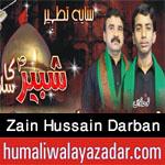 http://www.humaliwalayazadar.com/2017/10/zain-hussain-darban-nohay-2018.html