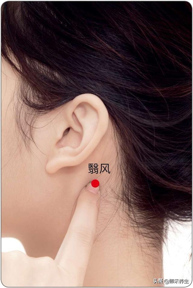 疏通三焦經、膽經、小腸經的易堵塞穴位,調理單側耳鳴(熬夜、焦慮)