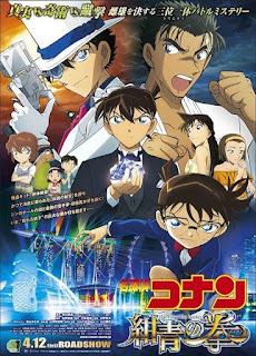 Thám tử Conan Movie 23: Quả Đấm Sapphire Xanh