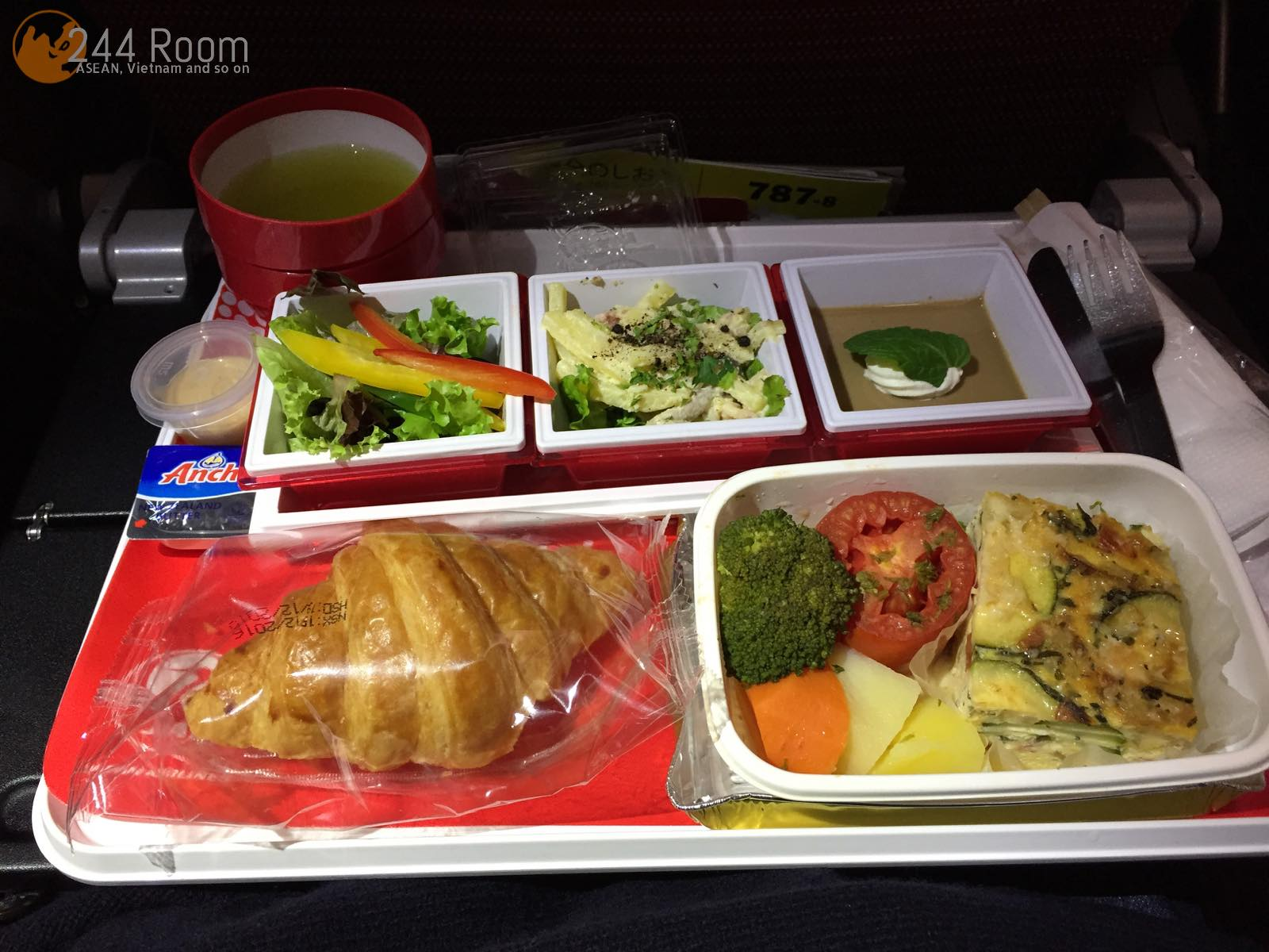 JALJL752機内食(朝食) Jal in-flight meal2
