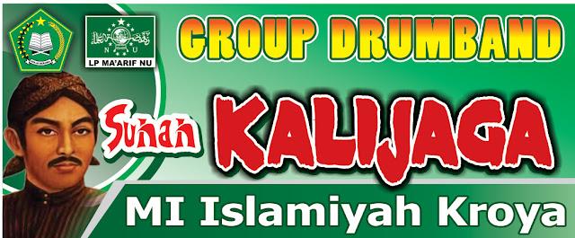 Desain Banner Drumband Terbaru cdr