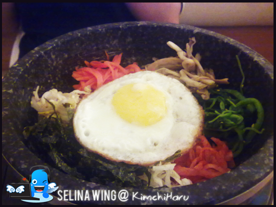 Haru Korean Restaurant Cincinnati Menu