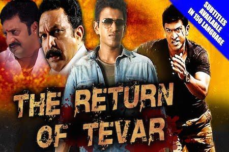 The Return of Tevar 2015 Hindi Dubbed