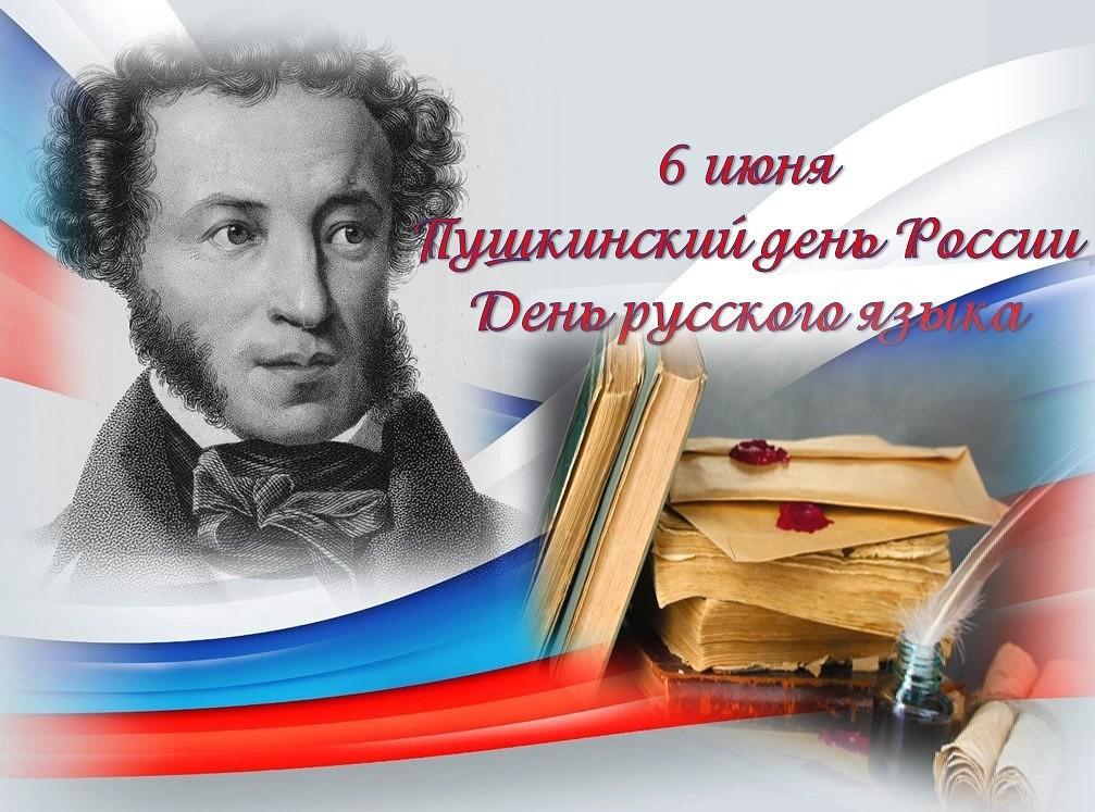 А.с.пушкин в открытках